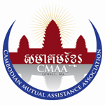 Cambodian Mutual Assistance Association (CMAA) of Greater Lowell Logo